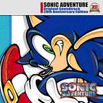 「ソニックアドベンチャーオリジナルサウンドトラック」20thアニバーサリーエディションが発売