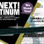日本代表としてゲームを作る・・・プラチナゲームズの本音を語る座談会(後編)