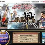 『戦国IXA』登録ユーザー数50万人突破 ― 義援金は1700万円超