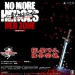『NO MORE HEROES RED ZONE Editon』この夏発売 ― 初回特典は「シルヴィア様の18禁パック」