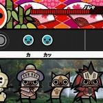 『太鼓の達人ぽ~たぶるDX』は「楽曲ダウンロード」でアニメやJ‐POPも配信
