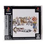 PS版『クロノ・トリガー』がゲームアーカイブスに登場