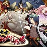 チュンソフト、完全新作RPG『乱世あやかし絵巻』を発表