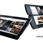 """ソニー、Android 3.0搭載のタブレット端末""""Sony Tablet""""を発表"""