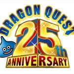 『ドラゴンクエスト』25周年記念ポータルサイトがオープン、Wii版『ドラクエI・II・III』最新情報も