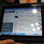 CSKとCRI・ミドルウェア、iPadの営業支援ツール「MR2GO DMV」
