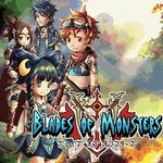 セガ、王道RPGシリーズ新作『ブレイズ オブ モンスターズ』配信開始