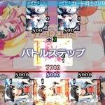 人気TCGが初のPSPソフト化!PSP『ヴァイスシュヴァルツ ポータブル』発売決定