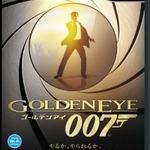 やるか、やられるか。Wii『GOLDENEYE 007』パッケージデザイン決定