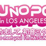 「初音ミク」アメリカ公演の正式名称が「MIKUNOPOLIS in LOS ANGELES」に決定