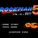 バーチャルコンソール版『ロックマン5 ブルースの罠!?』配信日決定