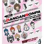ハイスピード推理アクション『ダンガンロンパ』のストラップコレクションが登場
