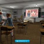 アイレム、『PlayStation Home』に新ラウンジ「どきどきの学園生活」をオープン