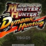 指で狩る、新感覚のモンハン!『モンスターハンター Dynamic Hunting』配信開始