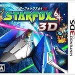 幻の『スターフォックス2』からもアイディアを採用してた『スターフォックス64 3D』社長が訊く