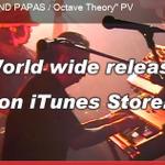 FF曲も収録!植松伸夫が率いる「EARTHBOUND PAPAS」1stアルバムがiTunes Storeで配信開始
