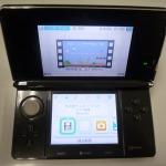 3DS本体更新に伴い『任天堂ゲームゲームミュージックライブ映像』は削除
