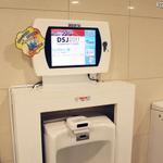 【Interop Tokyo 2011】会場のトイレでびっくり!?――セガがゲーム機「トイレッツ」を設置