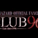『バイオハザード』オフィシャルファンクラブ「CLUB96」公式Twitterスタート