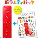 『Wiiリモコンプラス バラエティ』『みんなのリズム天国』『イナズマイレブン』、7月発売のWiiパッケージをチェック