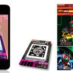 バンダイ「ARカードダス」発表!「仮面ライダー」や「ワンピース」がiPhoneでバトル