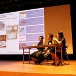 『エルシャダイ』に見る新規IP立ち上げの実情・・・中村彰憲「ゲームビジネス新潮流」第17回