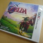 『ゼルダの伝説 時のオカリナ3D』を早速開封してみた