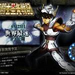 バンダイナムコ、PS3ソフト『聖闘士星矢戦記』発表