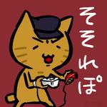 【そそれぽ】第43回:3DS『夜の魔人』の前に予習!自由過ぎるWiiウェア『王だぁ!』をプレイしたよ!