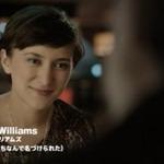 ロビン・ウィリアムズ出演『ゼルダの伝説 時のオカリナ 3D』海外版TVCMを日本語字幕付きで公開