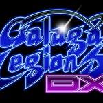 Xbox360版『ギャラガレギオンズ DX』本日配信スタート