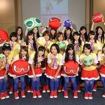 『ぷよぷよ!!』と「アイドリング!!!」コラボ再び、メンバー全員で「ぷよぷよアイドリング!!!」結成