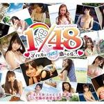 今度はグアムが舞台『AKB1/48 アイドルとグアムで恋したら・・・』PSPで発売決定