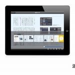 CRI・ミドルウェア、電子書籍システム「Bookmanエンジン」を法人向けに提供開始