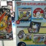 【WHF 2011夏】『ポケモンカードGB2』以来10年ぶりの新作『ポケモンカードゲームあそびかたDS』