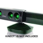 約40%の省スペース化『Zoom for Kinect』の発売日と価格が決定