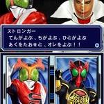 『オール仮面ライダー ライダージェネレーション』ストーリー&戦闘システムが判明