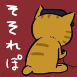 【そそれぽ】第41回:『グランツーリスモ5』の美麗なグラフィックを無料で味わえる『GTアカデミー 2012』をプレイしたよ!