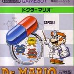 任天堂の定番パズルゲーム、GB版『ドクターマリオ』がバーチャルコンソールに登場