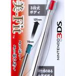 モリゲームズ、3DS用3段式伸縮タッチペン新色「フレアレッド」を発売