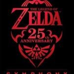『ゼルダの伝説』オーケストラコンサート、抽選結果が発表