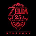 ゼルダの伝説 オーケストラ、オークションでは5000円以上に