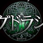【China Joy 2011】完美時空の最新MMORPG『ユグドラシル』が日本国内展開決定