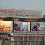 発展を続ける中国、China Joyのあるべき理想型とは・・・中村彰憲「ゲームビジネス新潮流」第19回