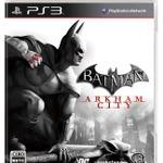 ジョーカーの不気味な笑い声・・・『バットマン:アーカム・シティ』最新トレイラー