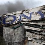 ロンドン暴動の余波、ソニー倉庫燃える・アップルは商品撤去
