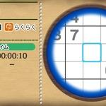 あなたのお気に入りはどれ? ニコリの名作パズルが詰まった『ニコリの数独 3D ~8つのパズルで1000問~』