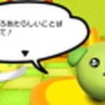 可愛らしい豆しばにキュン・・・3DSになった『豆しば』は要チェック