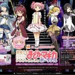 『魔法少女まどか☆マギカ ポータブル』来春発売決定、「限定契約BOX」も同時発売