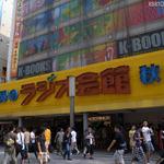 【フォトレポート】秋葉原「ラジオ会館」、いよいよ解体……取り壊し直前、内部を一般公開